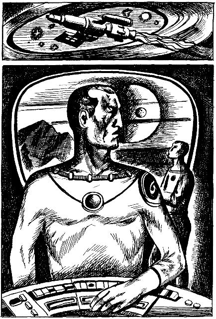 Другие тени Земли (антология)