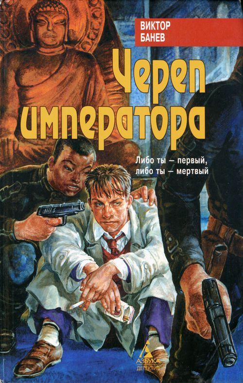 Эротический Танец Русских Девиц В Прозрачных Платьях – Страсти По Анжелике (1993)