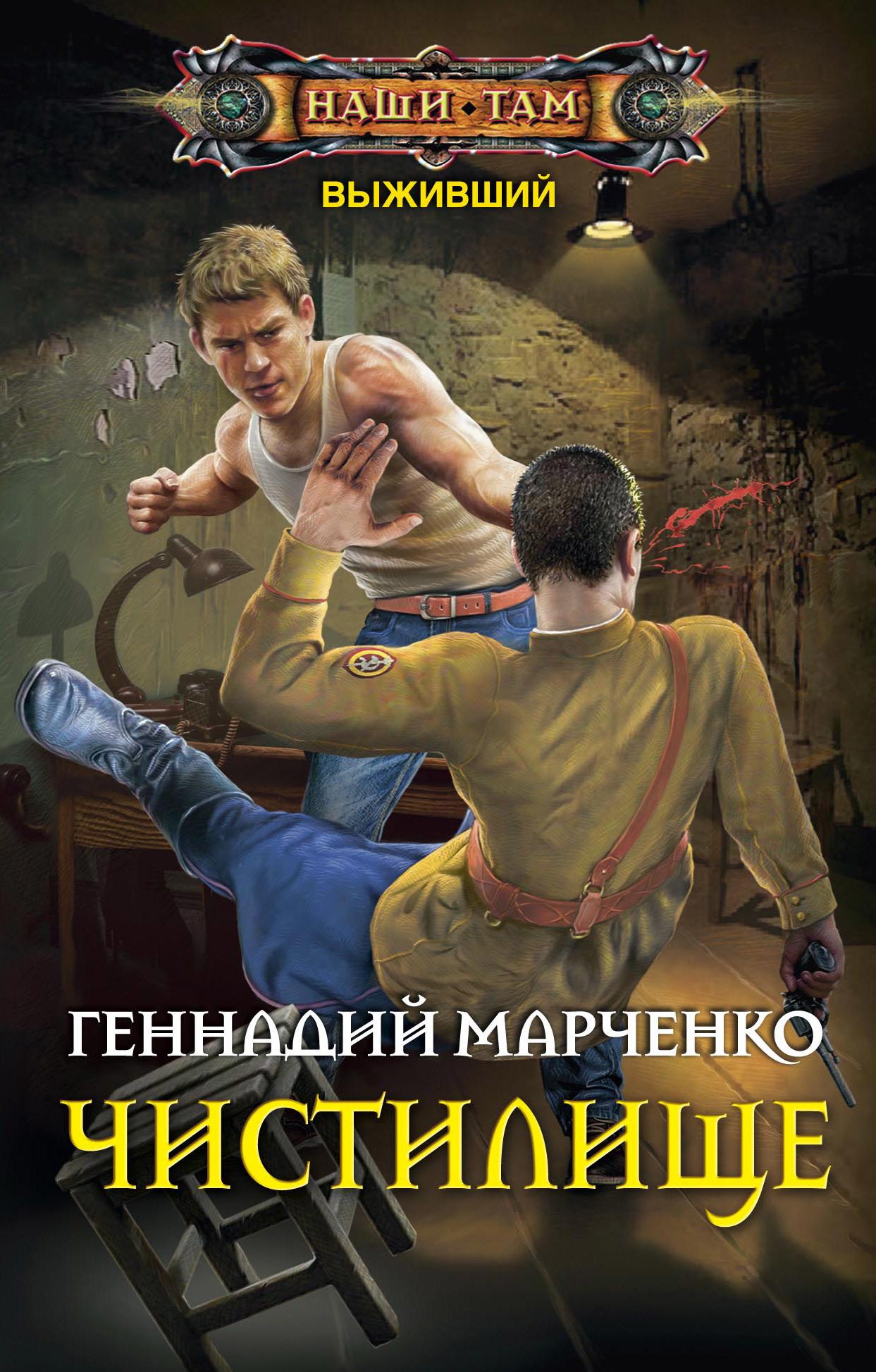 Эротическая Сцена С Алисой Мягких – Медвежья Охота (2007)