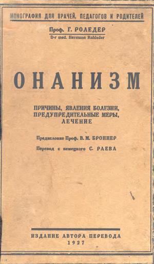 http://www.e-reading-lib.com/cover/97/97316.png