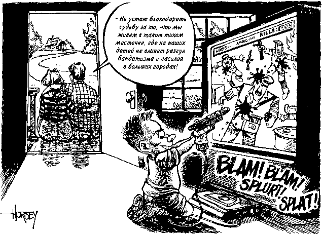 Потреблятство. Болезнь, угрожающая миру