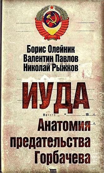 http://www.e-reading-lib.org/illustrations/1000/1000941-cover.jpg