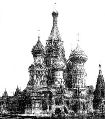 История СССР. Краткий курc