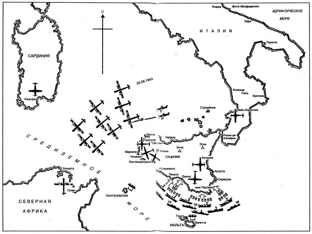 'Мессершмитты' над Сицилией