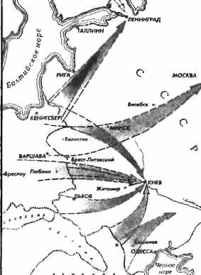 Трагедия 1941 года