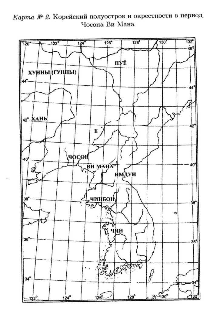 История Кореи: с древности до начала XXI в.
