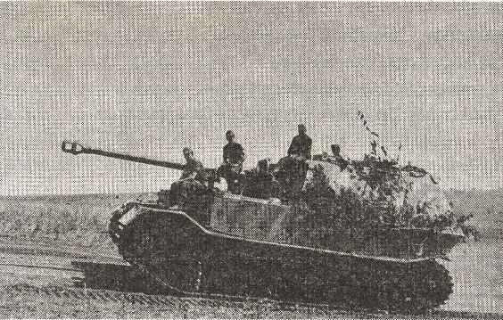 Тигры горят разгром танковой элиты
