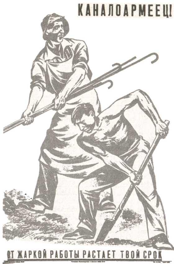 За что сажали при Сталине. Невинны ли «жертвы репрессий»?