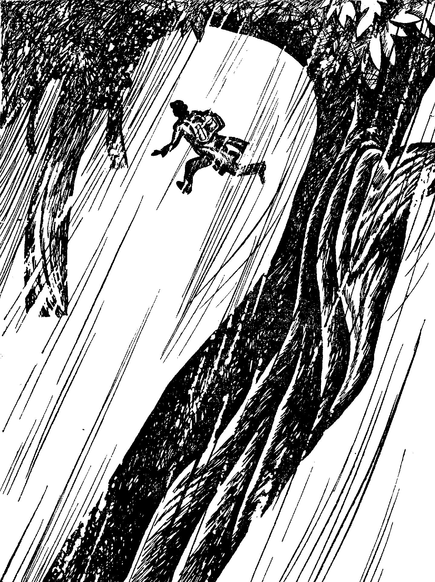 Капитан Шопот