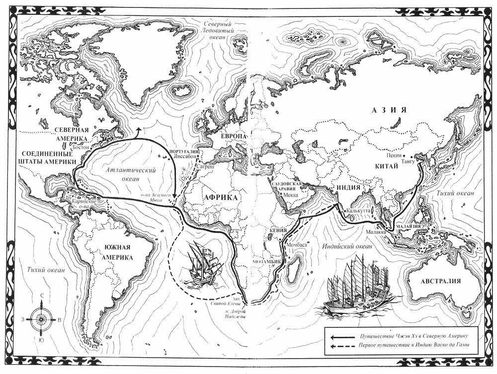 Тайна похищенной карты