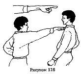 Самозащита