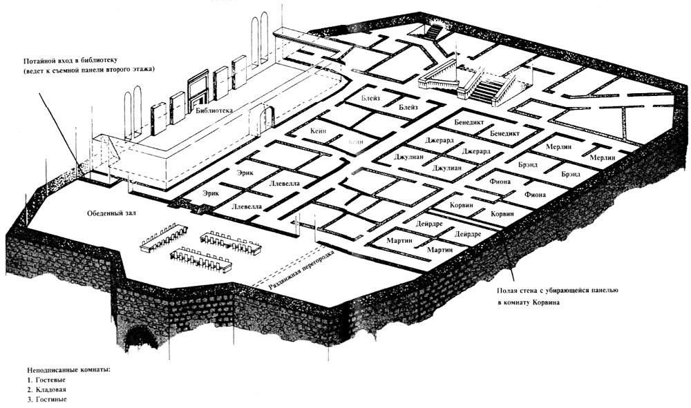 Путеводитель по замку Амбер (с иллюстрациями)