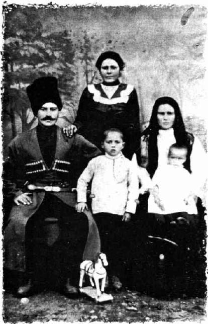 Кубанська Україна