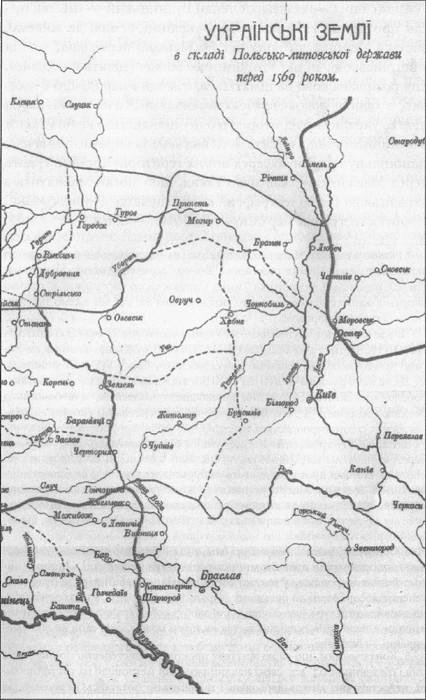 Етнічні межі і державний кордон України