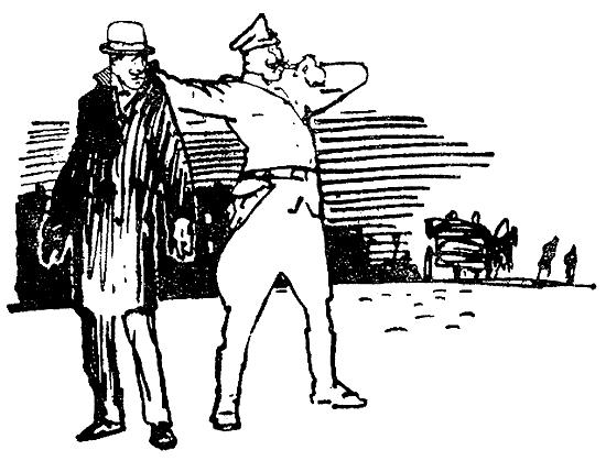 Искатель 1969 #06