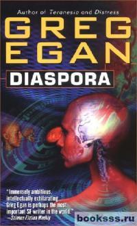 Диаспора
