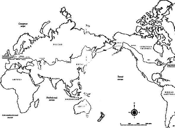 Земля: долгий путь вокруг