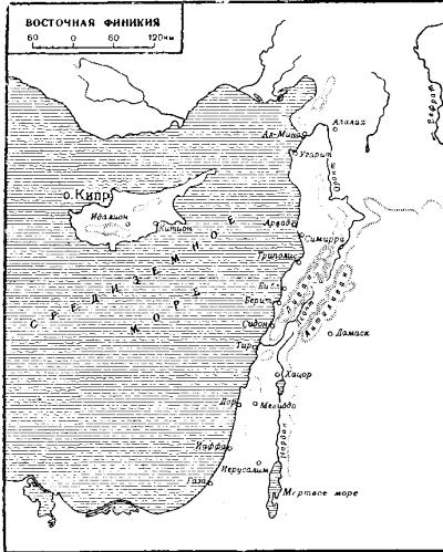 Финикийские мореходы