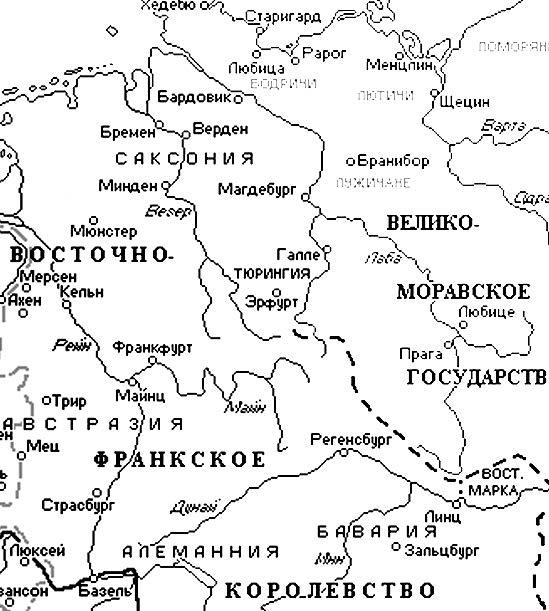 Князь Рюрик. Откуда пошла земля Русская