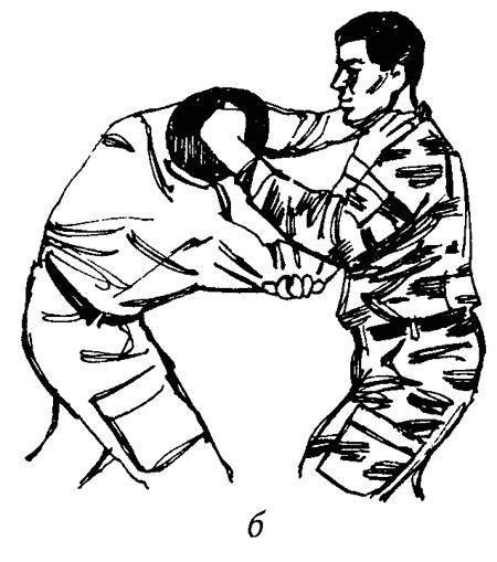 Специальный армейский рукопашный бой. Часть 2, Часть 3 главы 10, 11