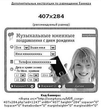 Зарабатывай в интернете! Кнопка «Бабло»