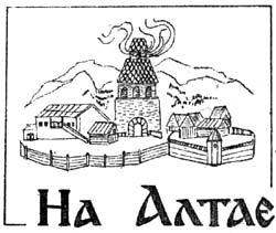 Легенды и были Невьянской башни
