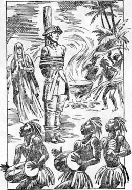 Приключения Геркулеса Арди, или Гвиана в 1772 году