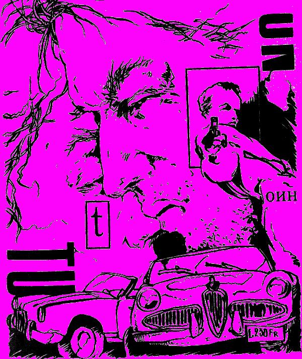 Убийца (Выродок)