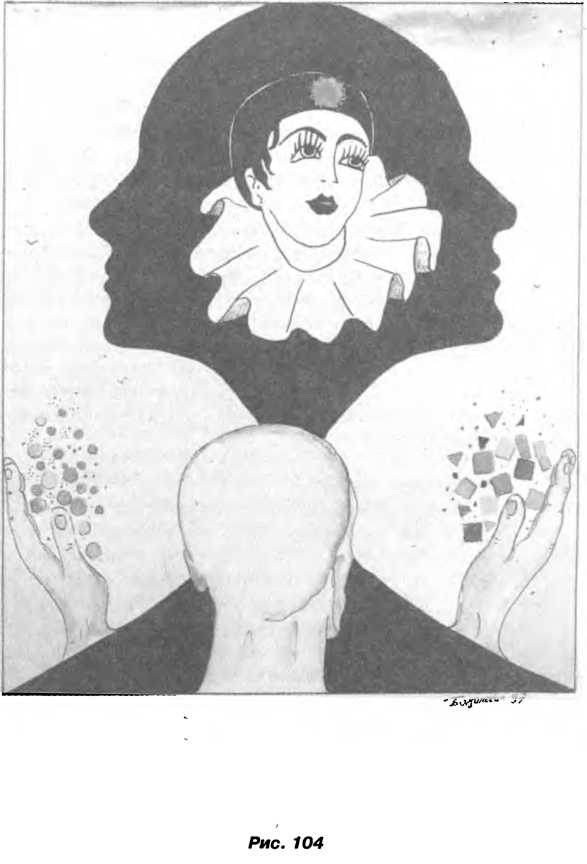 Интимная Сцена С Еленой Поляковой На Балконе – Замыслил Я Побег... (2004)