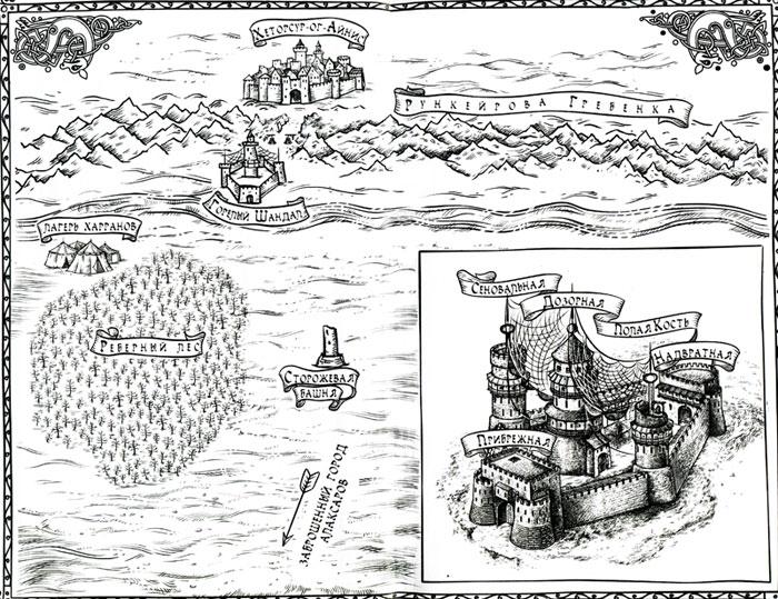 Комендант мертвой крепости