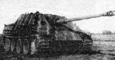 Самоходки Сталина. История советской САУ 1919 – 1945