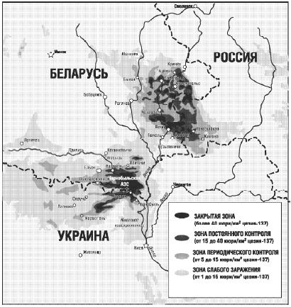 Объединенная нация. Феномен Белорусии