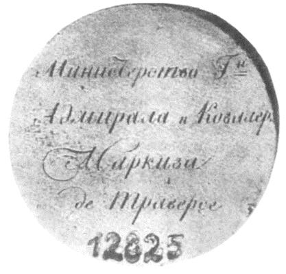 Жан Батист де Траверсе, министр флота Российского