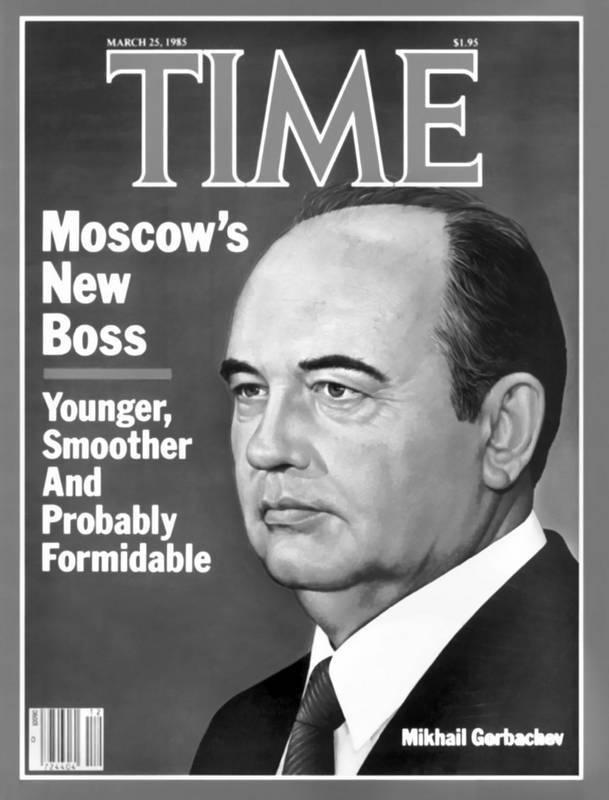 Все правители России