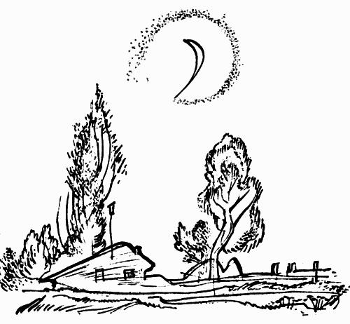 «Душа грустит о небесах…» Стихотворения и поэмы