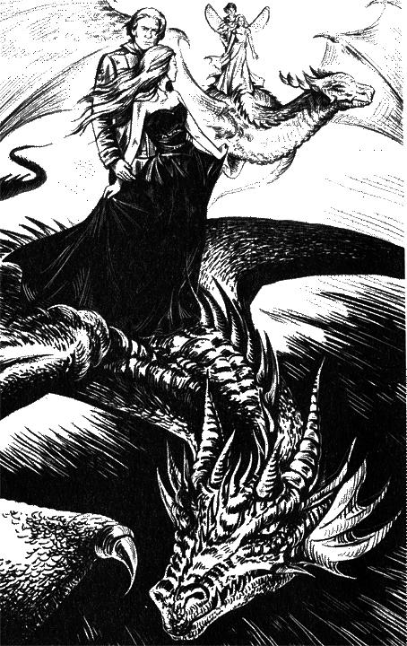 Драконьи Авиалинии