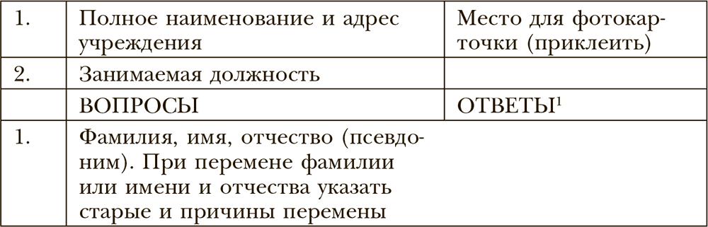 Нулевой том (сборник)