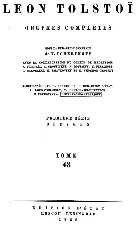 На каждый день (1906—1910 гг.). Часть первая