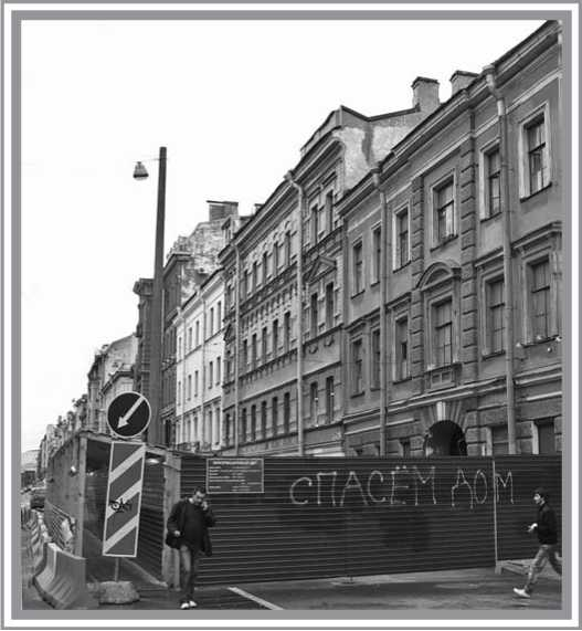 Утраченный Петербург