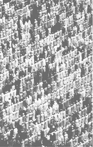 Повседневная жизнь паломников в Мекке