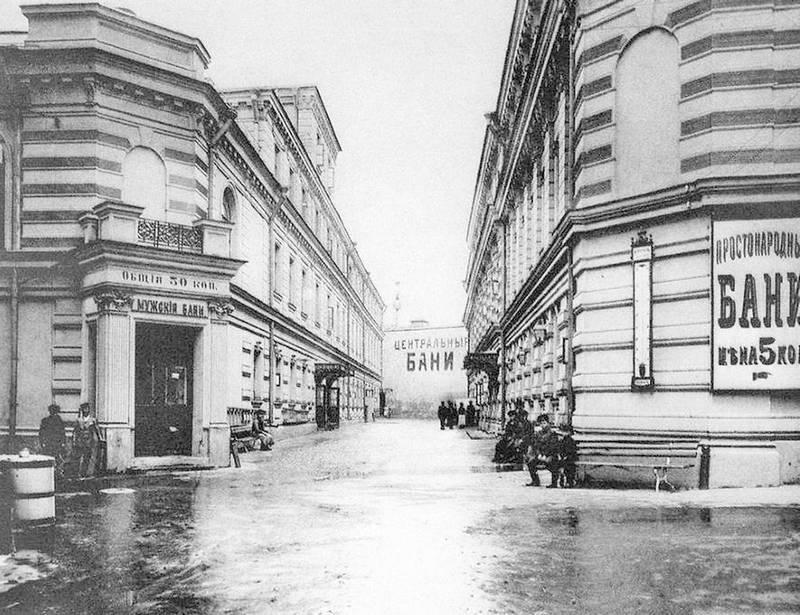 Московский модерн в лицах и судьбах