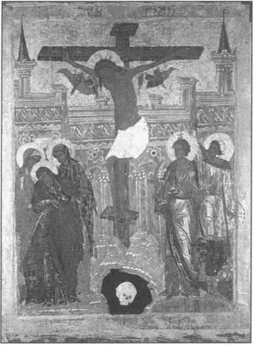 Символ «мертвая голова»