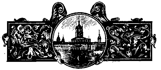 Помяловский