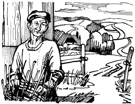 Климко (збірка)