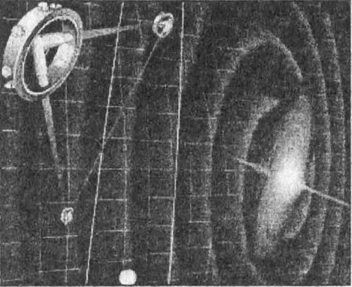 Тайны открытий XX века