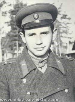 Сапоги — лицо офицера