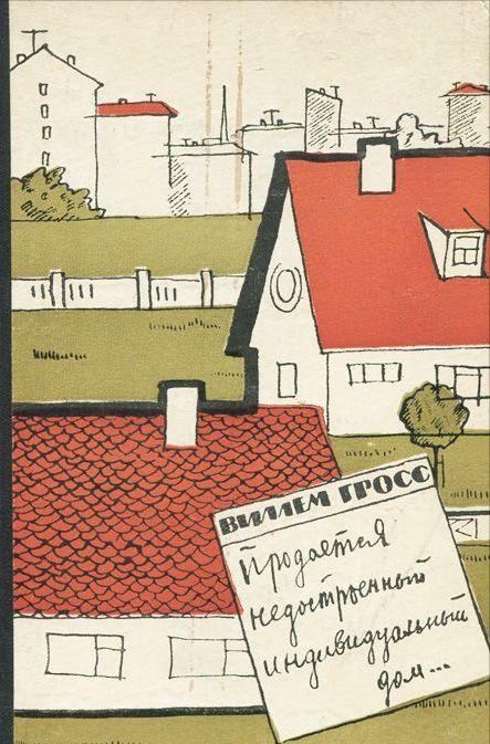 Продается недостроенный индивидуальный дом...