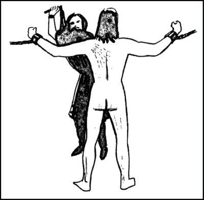 Второй мессия