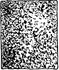 Вселенная полна загадок