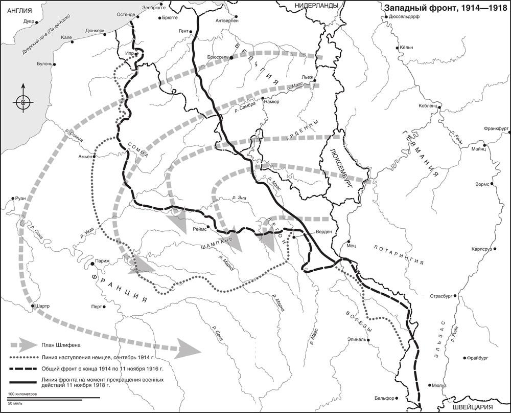 Война, которая покончила с миром. Кто и почему развязал Первую мировую